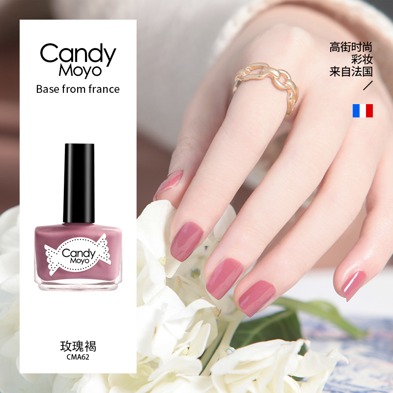 Candy moyo nail polish candy color purple rose color was white nail polish french makeup with goods CMA62