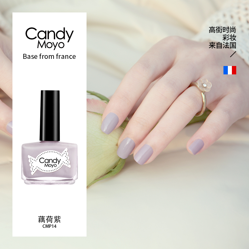 Candy moyo warm pink and purple nail polish nude color jelly candy color nail polish color refers to the use goods CMP14