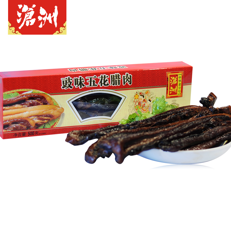 Cangzhou authentic cantonese sausage sausages streaky bacon pig farm soil soy sauce g gift box guangdong specialty bacon