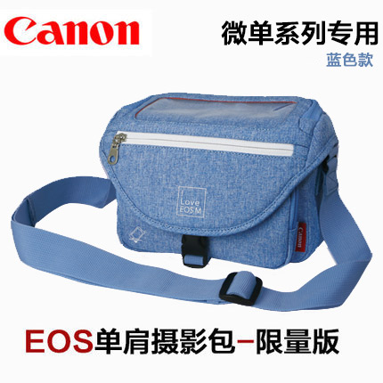 Canon/micro single package canon eos m m2 m3 original custom shoulder bag micro single special limited edition