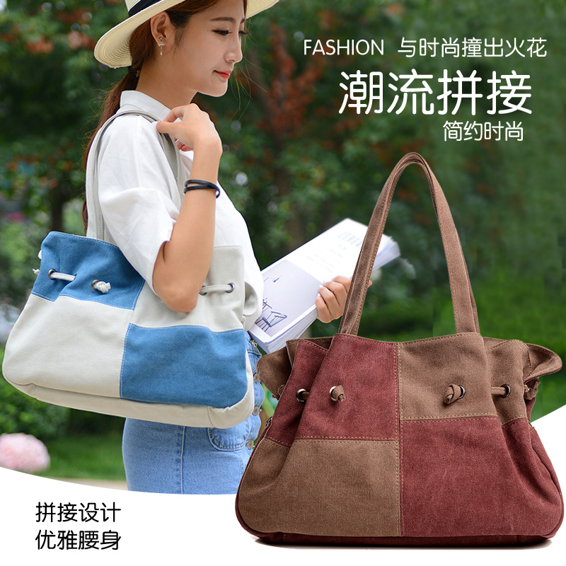 Canvas bag female bag 2016 new korean hit color stitching handbag shoulder bag simple leisure bag handbag bag