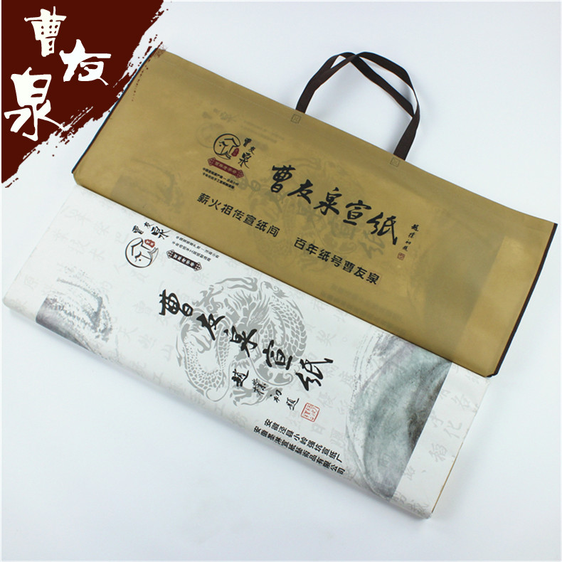 Caoyou quan painting creation special rice paper anhui jing county health paper rice paper four treasures handmade rice paper