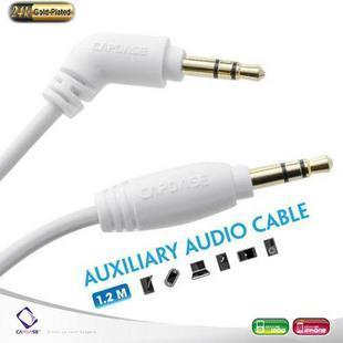 Get Quotations · Capdase new ipad3 iphone 3gs iphone4s aux cable car audio conversion line
