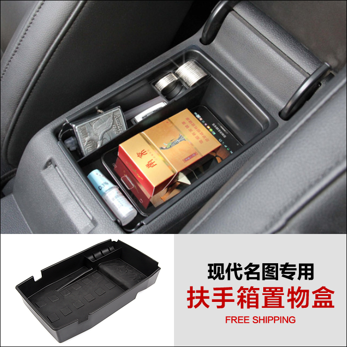 Car armrest storage box glove box storage box car accessories decorative accessories modern name figure modified special