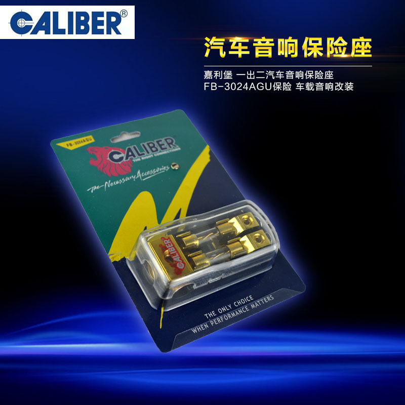 Car audio conversion fuse holder a two fort karrie car audio fuse holder fuse holder competition level