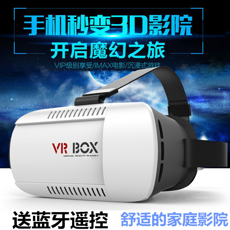 Car bug vr virtual reality glasses 3d cinema magic mirror 4 headset phone headset game intelligence head helmet vr glasses