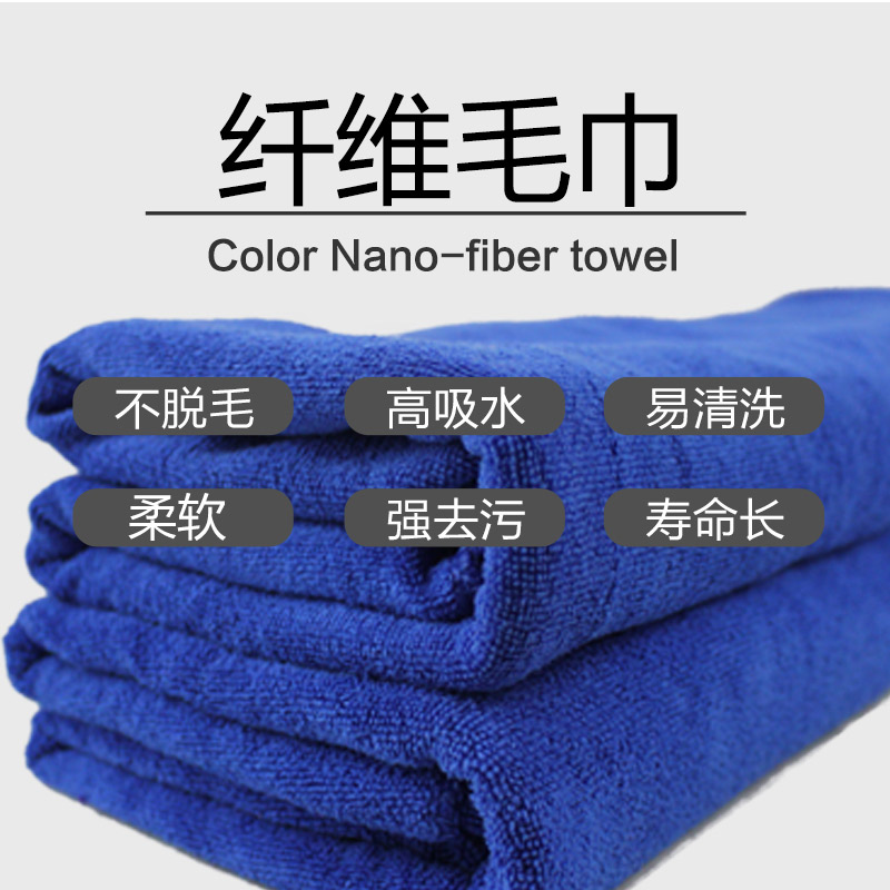 Car car cleaning waxing polishing towels cache towels glass fiber towel cleaning towel beauty clay cloth