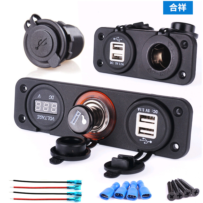 Car car phone charger usb car cigarette lighter socket assembly motorcycle modified car charger v universal