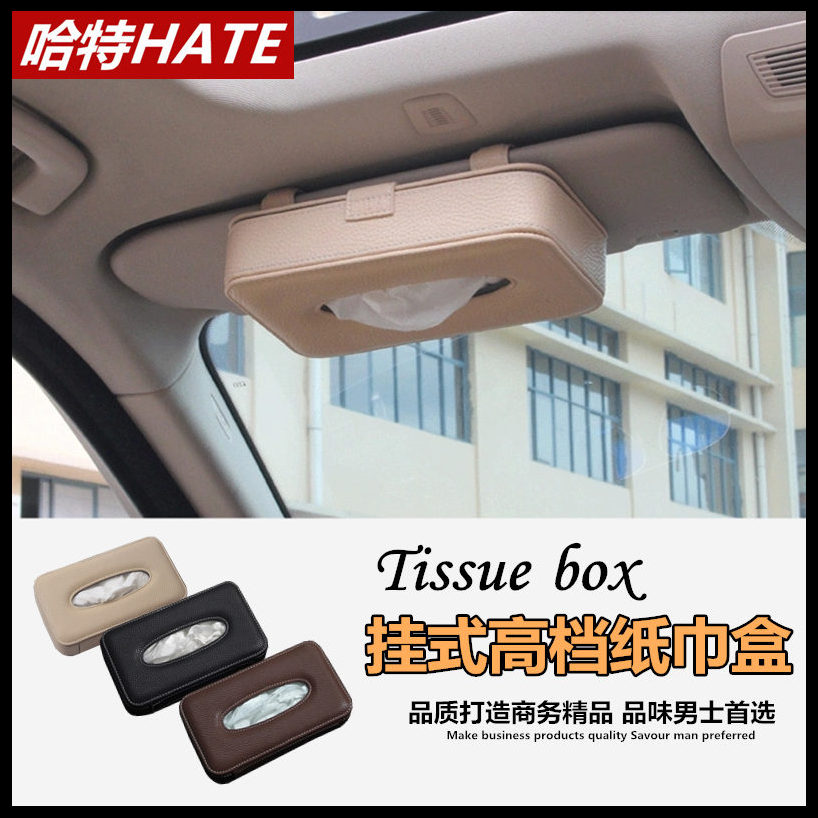 Car ceiling tissue box tissue box creativity pumping car tissue box hanging car visor tissue box tissue box car sunroof