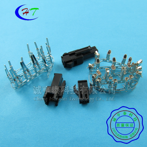 Car connector sm2.5 sm2.54-2p male and female shell + male and female reed on the plug/3 p/4 p 50 set
