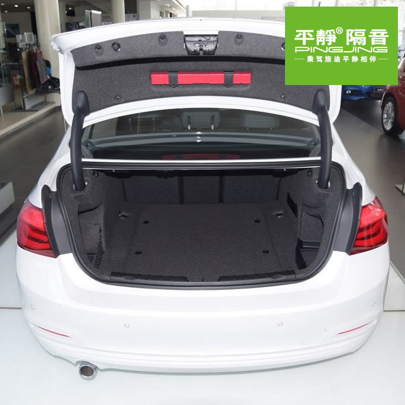 Car deadening calm soundproofing kit inside the trunk of the car sedan rear noise noise noise reduction road tires