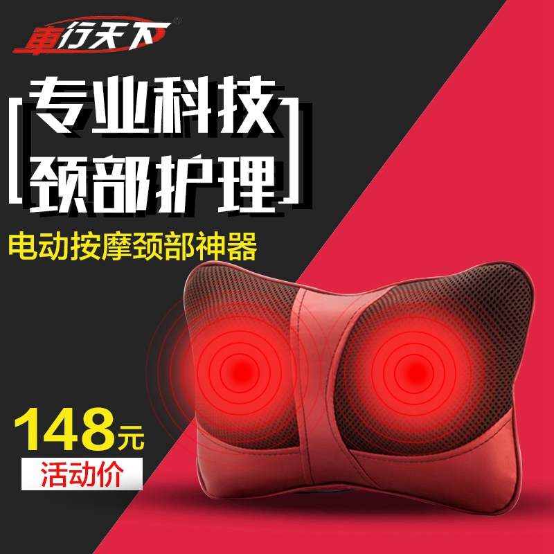 Car electric massage pillow electric massage pillow headrest neck pillow headrest car home car home massage