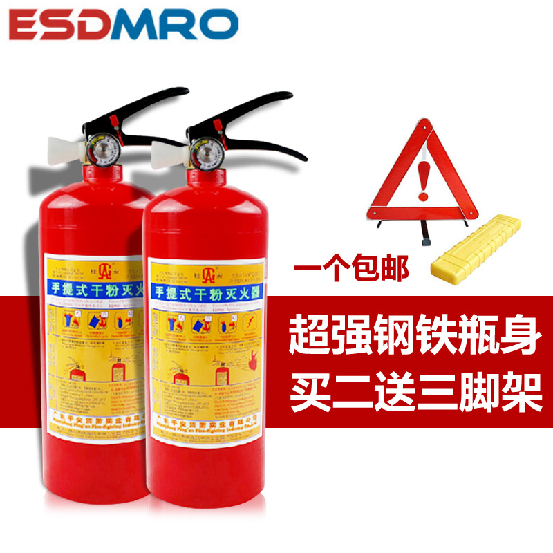 Car fire extinguisher car home portable portable abc dry powder fire extinguisher vehicle inspection dedicated 1 kg