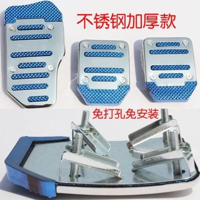 Car foot pedal v3/v5/junjie h230 h330/h530 throttle clutch brake sets