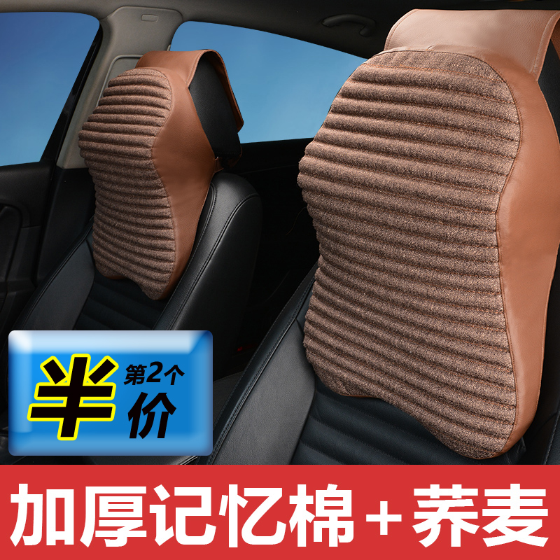 Car gift car headrest pillow memory foam neck pillow buckwheat health functions linen pillow car interior products