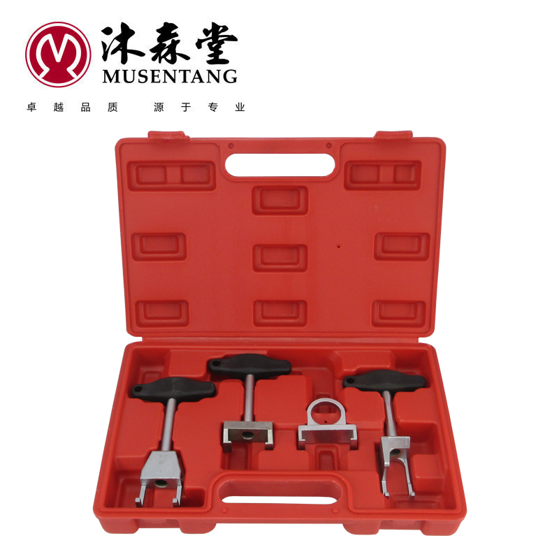 Car ignition coil extractor/remover/puller/ignition coil tools/spark plugs High pressure line pull