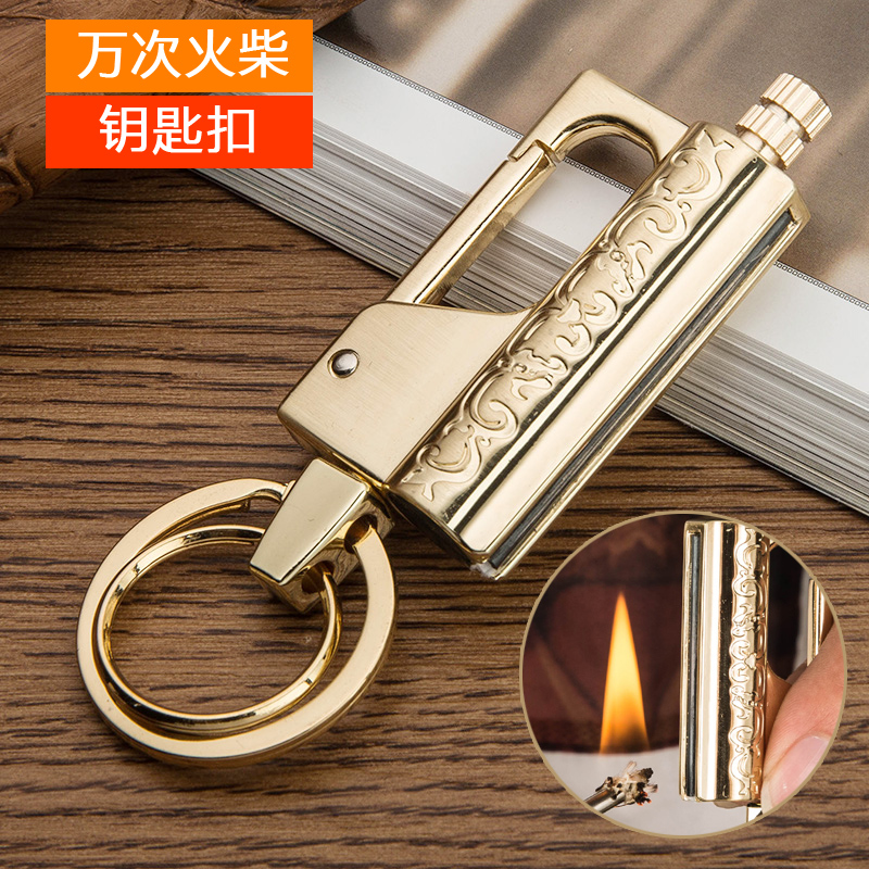 Car keychain creative personality flint lighter cigarette lighter car family car with a classic waist hung who come to buy my matches