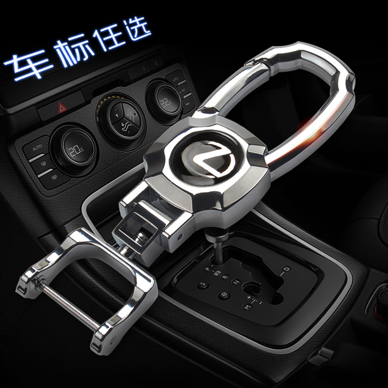 Car keychain male snow fulan mai rui bao chevrolet cruze dedicated lexus kia k2k3k5 female