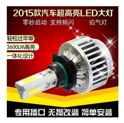 Car led headlight distance light bulb super bright 9 led front fog lamp h1 h3 h4 h7 giant Bright