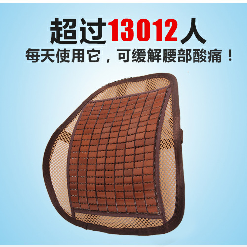 Car lumbar pillow car lumbar cushion backrest lumbar support lumbar lumbar pillow office car waist cushion summer breathable bamboo