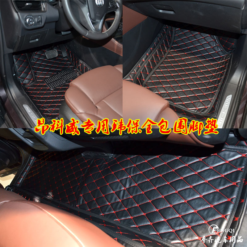 Car mats car mats wholly surrounded by ang kewei do keangkewei ang kewei ang kewei special floor mats green mat customization