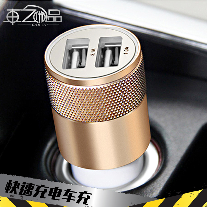 Car of superior products multifunction car charger universal dual usb car charger mobile phone car charger car cigarette lighter style a drag Ii