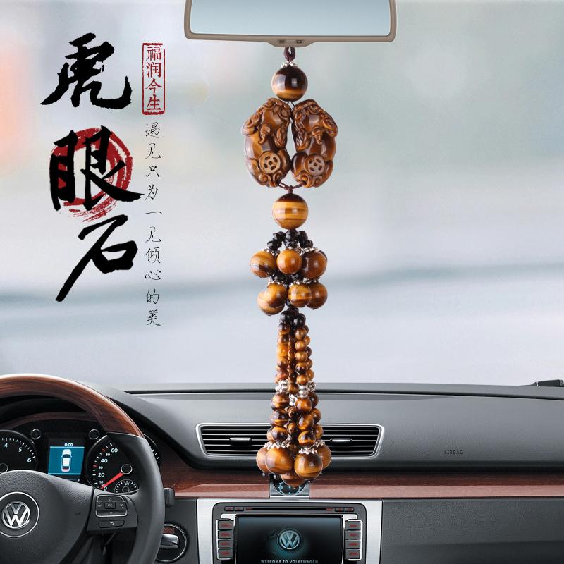 China Car Mirror Ornaments China Car Mirror Ornaments Shopping