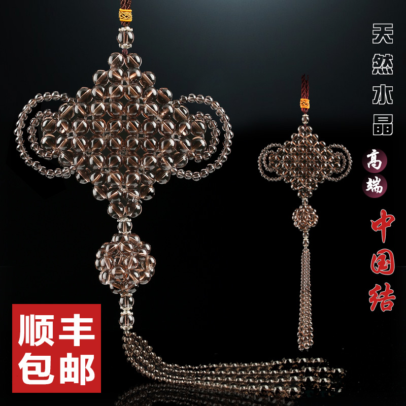 Car pendant natural crystal car linked to chinese knot car accessories car ornaments security and peace symbol