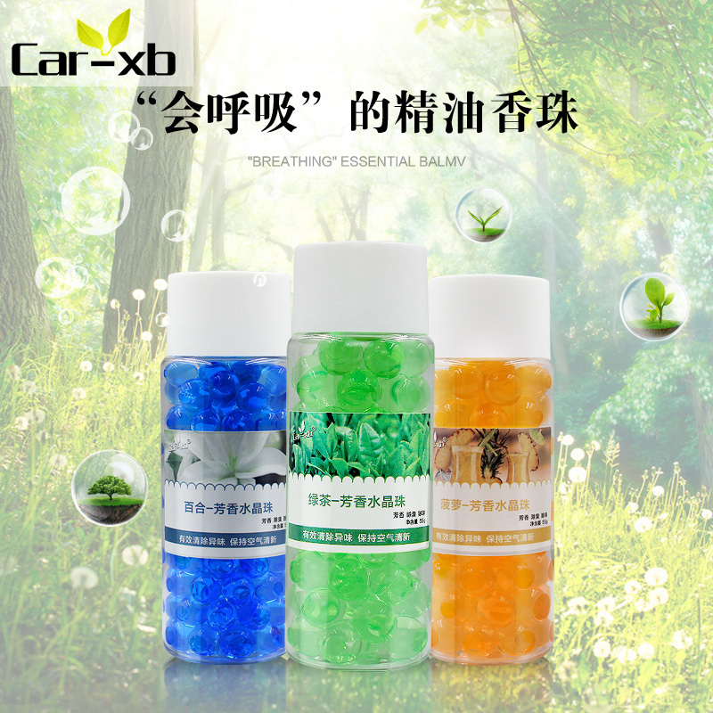 Car perfume fragrance bar car perfume supplementary refill xiangzhu car car car balm balm balm in addition to smell can be added