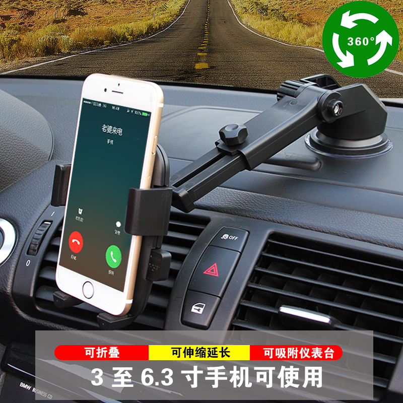 Car phone holder car phone holder with outlet sucker phone holder navigation multifunction universal bracket supplies
