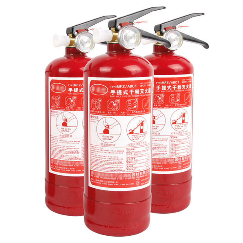 Car portable fire extinguisher car car car fire extinguisher home fire prevention equipment emergency kit