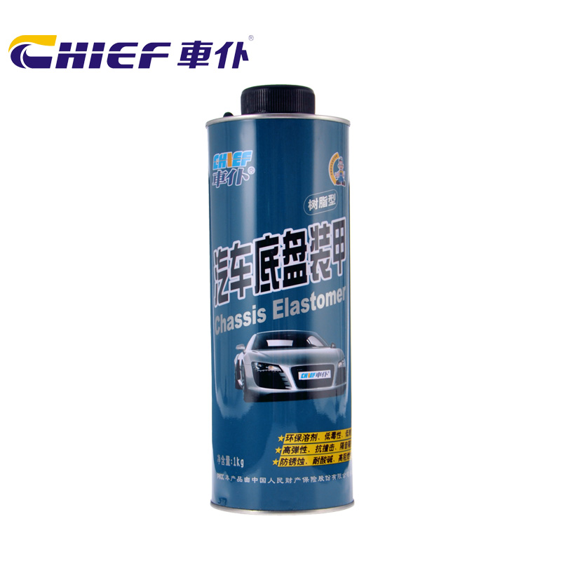 Car servant automotive chassis armor chassis armor construction site noise rust glue from the spray pattern of non type free shipping