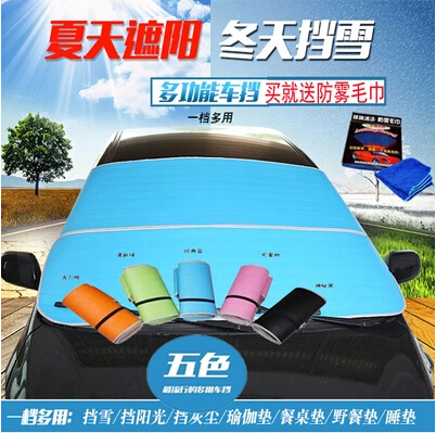 Car snow cover snow block block block cream thick aluminum foil car sun shade sun block before the file folding anti snowboard dual summer and winter