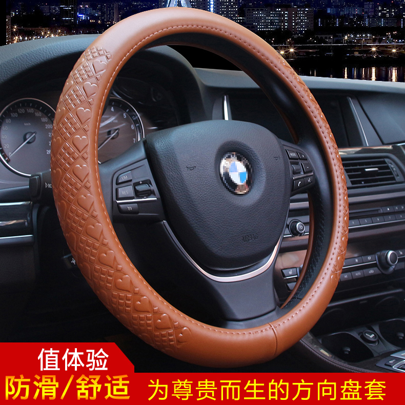 Car steering wheel cover bmw 5 series x3 audi q5a4l grips four seasons land rover volkswagen gas