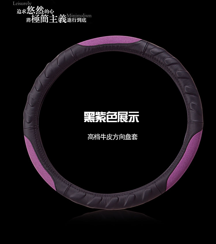 Car steering wheel cover leather steering wheel cover sets the direction of the sets four seasons general motors car to cover the summer leather steering wheel