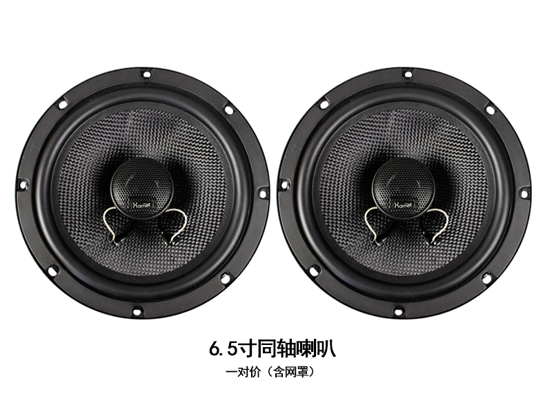 Car stereo speakers 4 inch 5 inch 6.5 inch inch change 6X9 suit door speaker frequency subwoofer coaxial tweeter