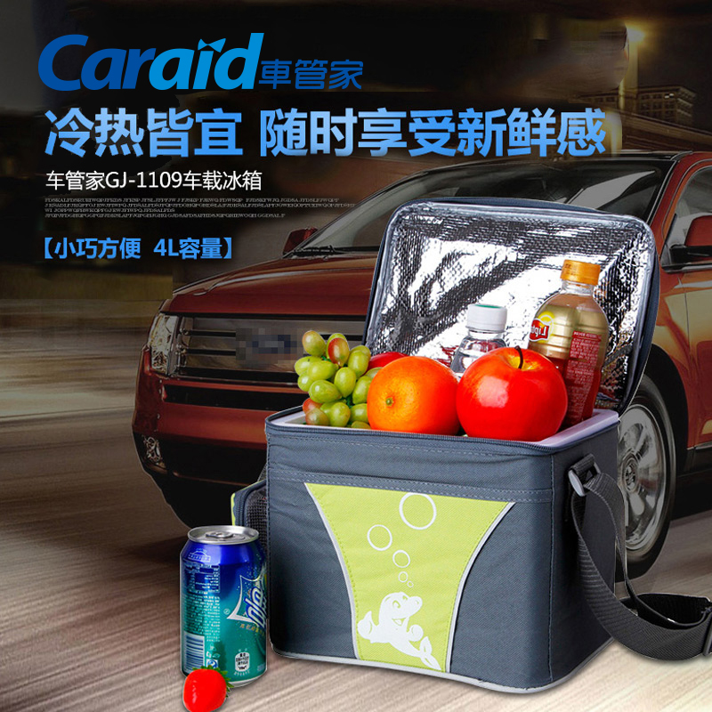 Car steward small refrigerated mini portable heating and cooling box car refrigerator car home dual heating and cooling