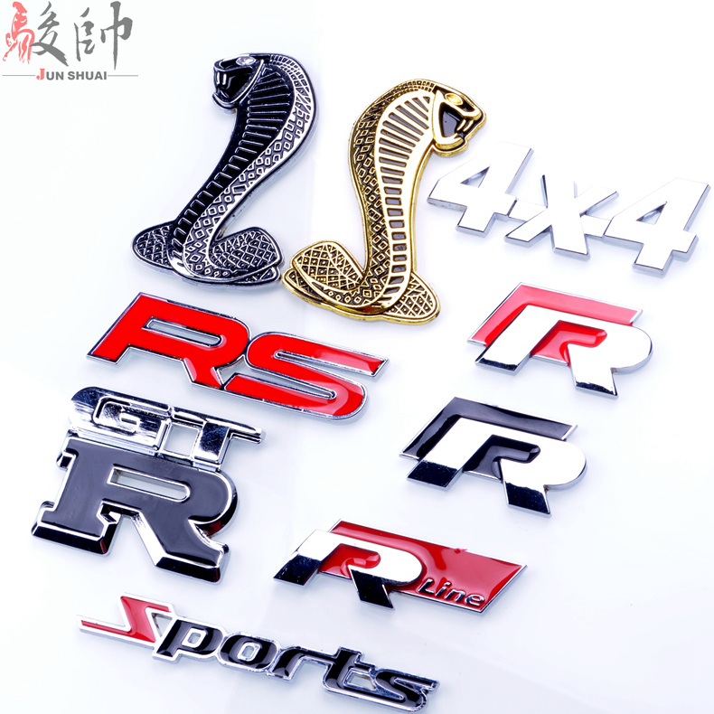 Car stickers personalized car stickers metal car stickers car standard metal personalized car stickers car stickers modified car standard