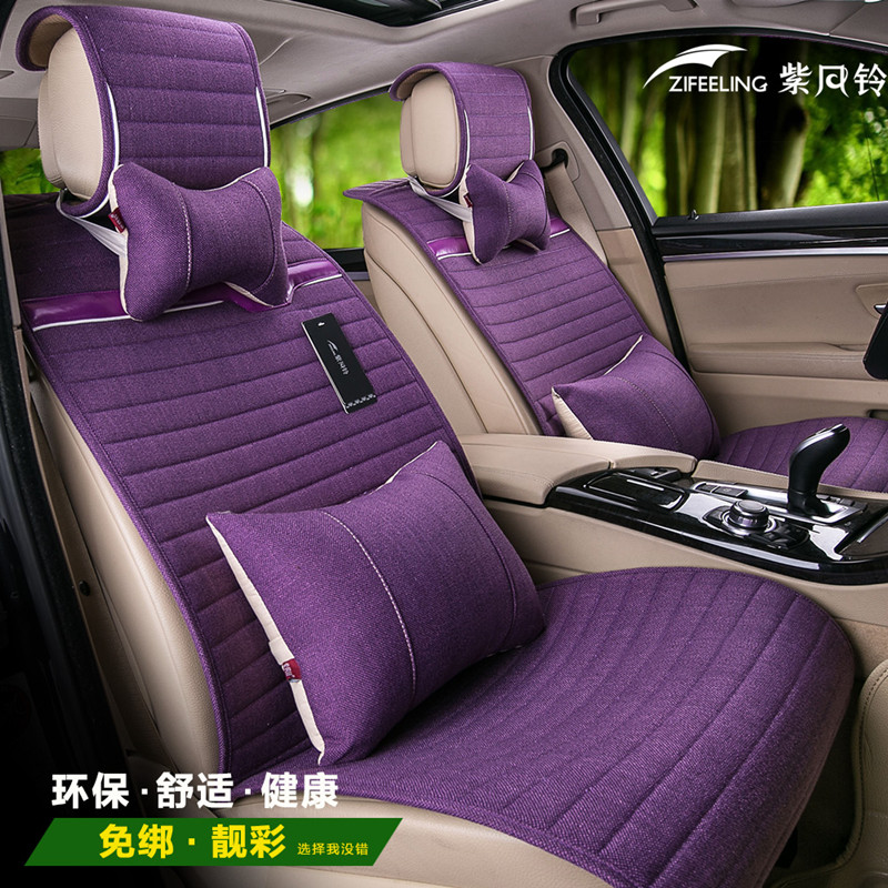 Car summer seat cushion the application of paragraph 2015 luxgen u6 gifted 15/14 years 6 large 7 suv seat strapped linen cushions