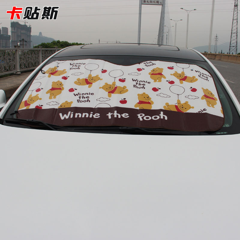 Car sun shade sun visor dark shades summer heat insulation curtain before the file sun visor cartoon sun shade thicker