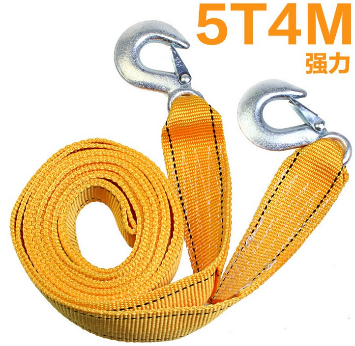 Car tow rope tow rope 3t5 ton jingerwa thicker suv trailer tied with tensioner pull a cart rope tow rope rescue Rope
