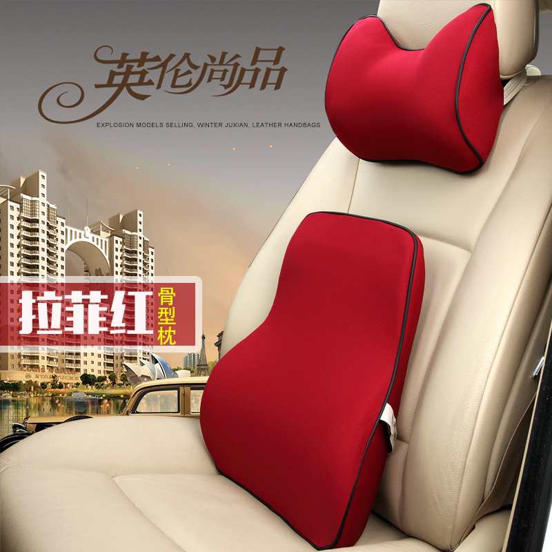 Car waist pillow cushion backrest cushion by lumbar pillow lumbar cushion car massage through the air cushion cassia health