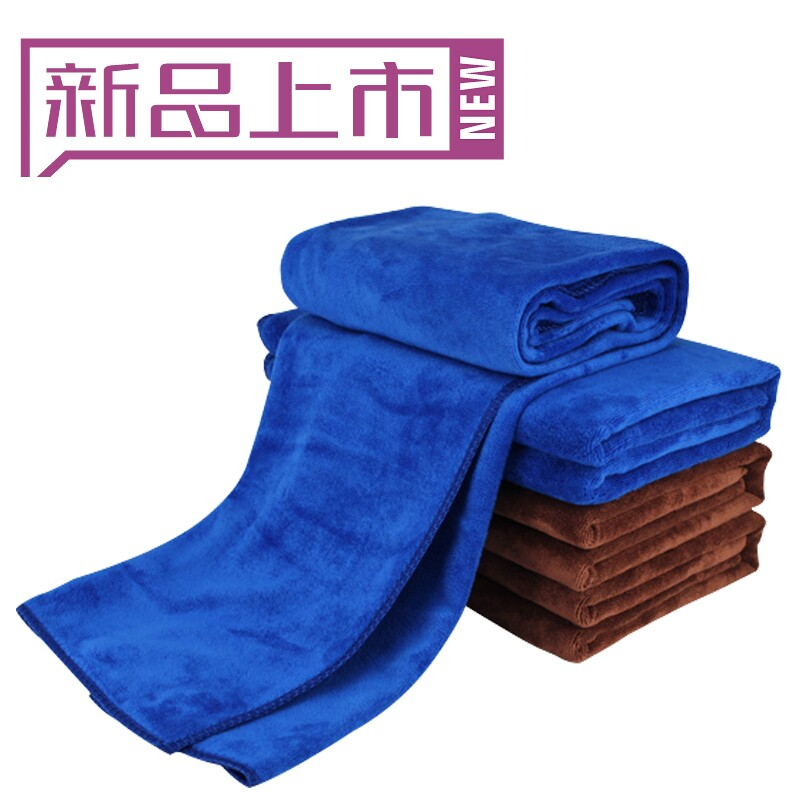Car wash towel thick absorbent microfiber towel car wash cleaning supplies car wash towel sets