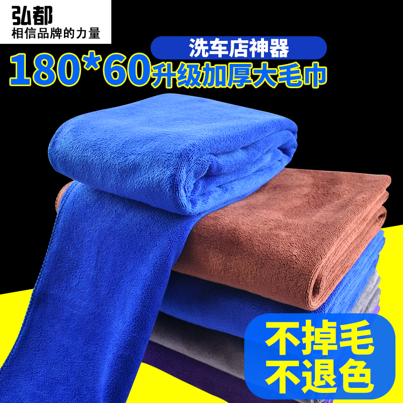 Car wash towels car cache towels absorbent large thick towel lint cleaning towel cloth car wash supplies 160*60