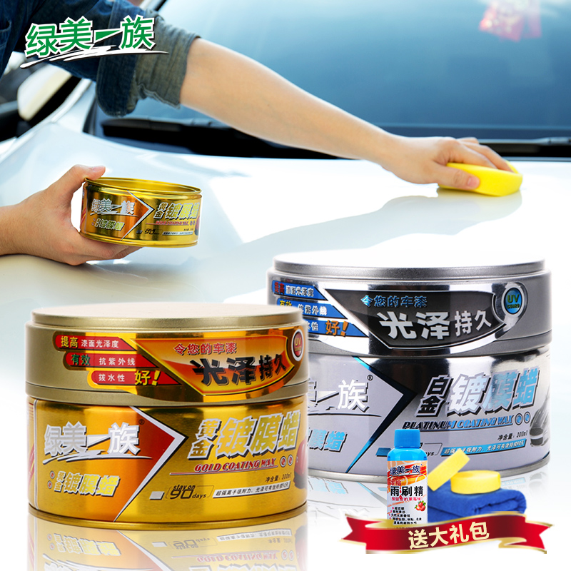 Car wax new car wax coating wax car wax polish conservation decontamination scratch resistant polished repair light wax authentic