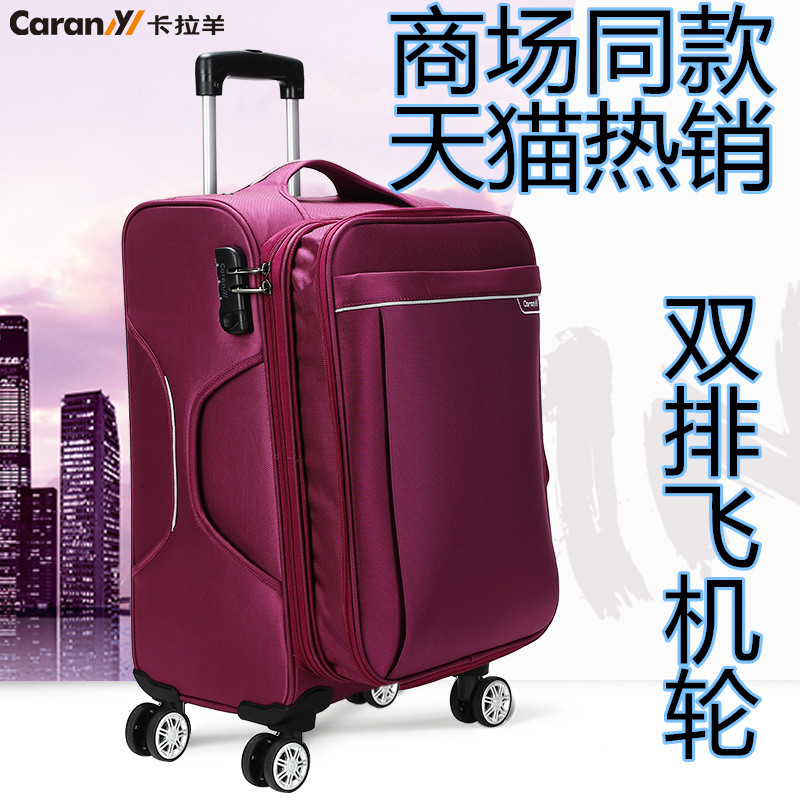 Caran trolley suitcase aircraft wheel trolley case suitcase board chassis suitcase young brigade line trolley case suitcase cs8387
