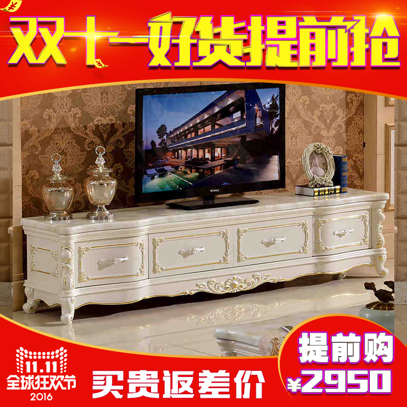 Card fu lai european marble french wood tv cabinet to cabinet aigui bedroom upscale luxury living room combination