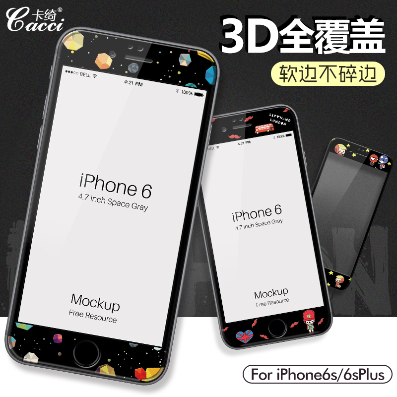 Card yee iphone6 fullscreen tempered glass color film 3d film cartoon apple s mobile phone film 4.7 black and white couple models