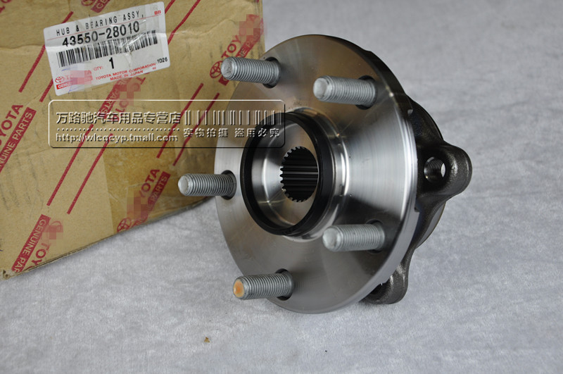 Carlo lacaille camry toyota crown reiz overbearing 2700 front wheel bearing rear axle bearing rear axle head