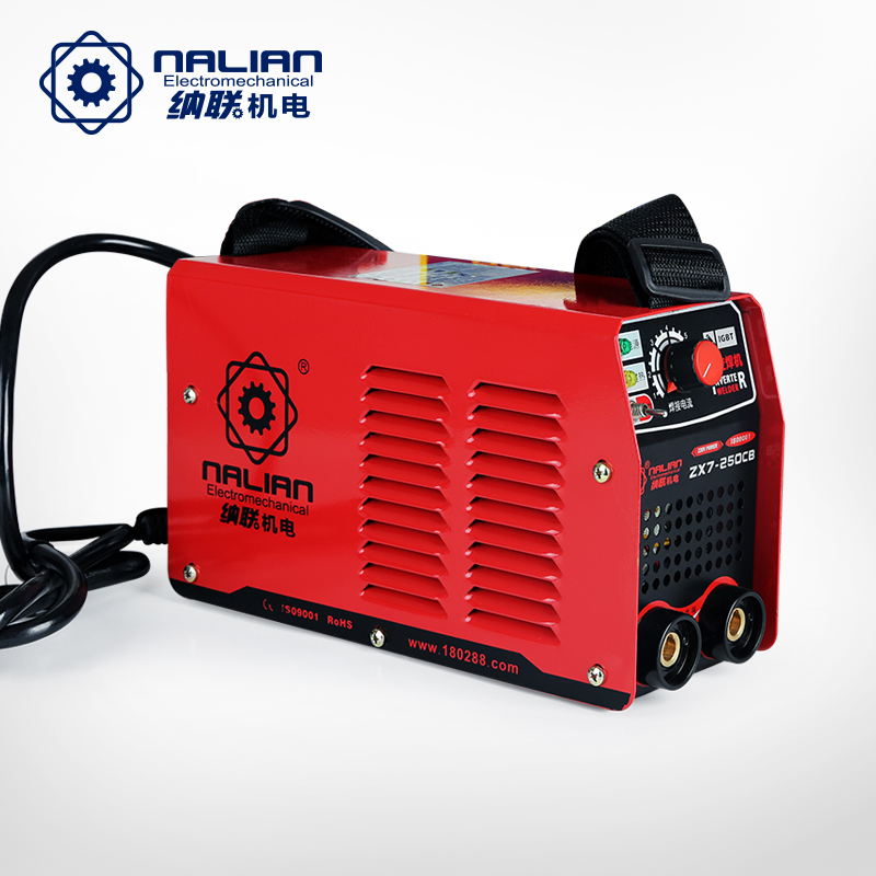 Carolina alliance ZX7-200CB/250CB copper portable mini home inverter dc mma welding machine welding machine